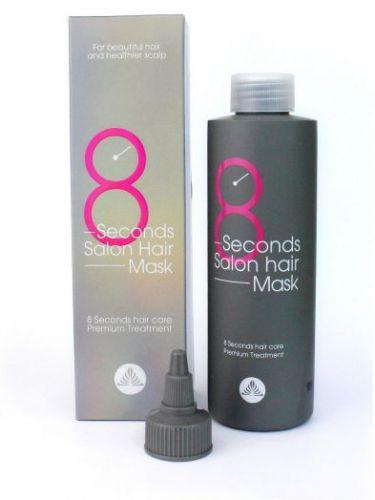 Маска для волос с салонным эффектом за 8 секунд MASIL 8 Seconds Salon Hair Mask 200 ml MASIL