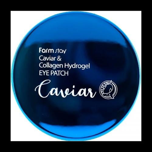 Патчи для век FarmStay Caviar & Collagen Hydrogel Eye Patch