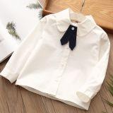 Рубашка BABYKIDS ELEMENT b279
