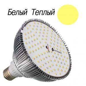 Фитолампа светодиодная Е27 SMD (Спектр: Sunlike 4000k + 660nm)