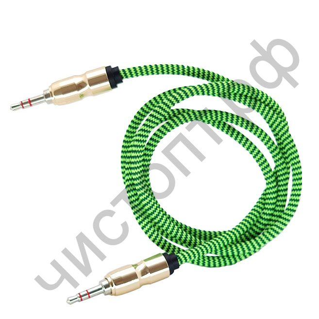 Кабель 3.5мм (Ви) - 3.5мм (Ви) stereo ткань штек. метал. 1,5м OT-AVC20 AUX пак.