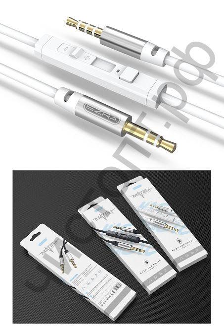 Кабель(3.5) папа-папа 3.5 stereo plug на 3.5 stereo plug с микрофоном EZRA LA01 1.5м
