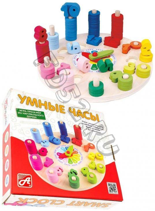 Развивающая игрушка Умные Часы 23619