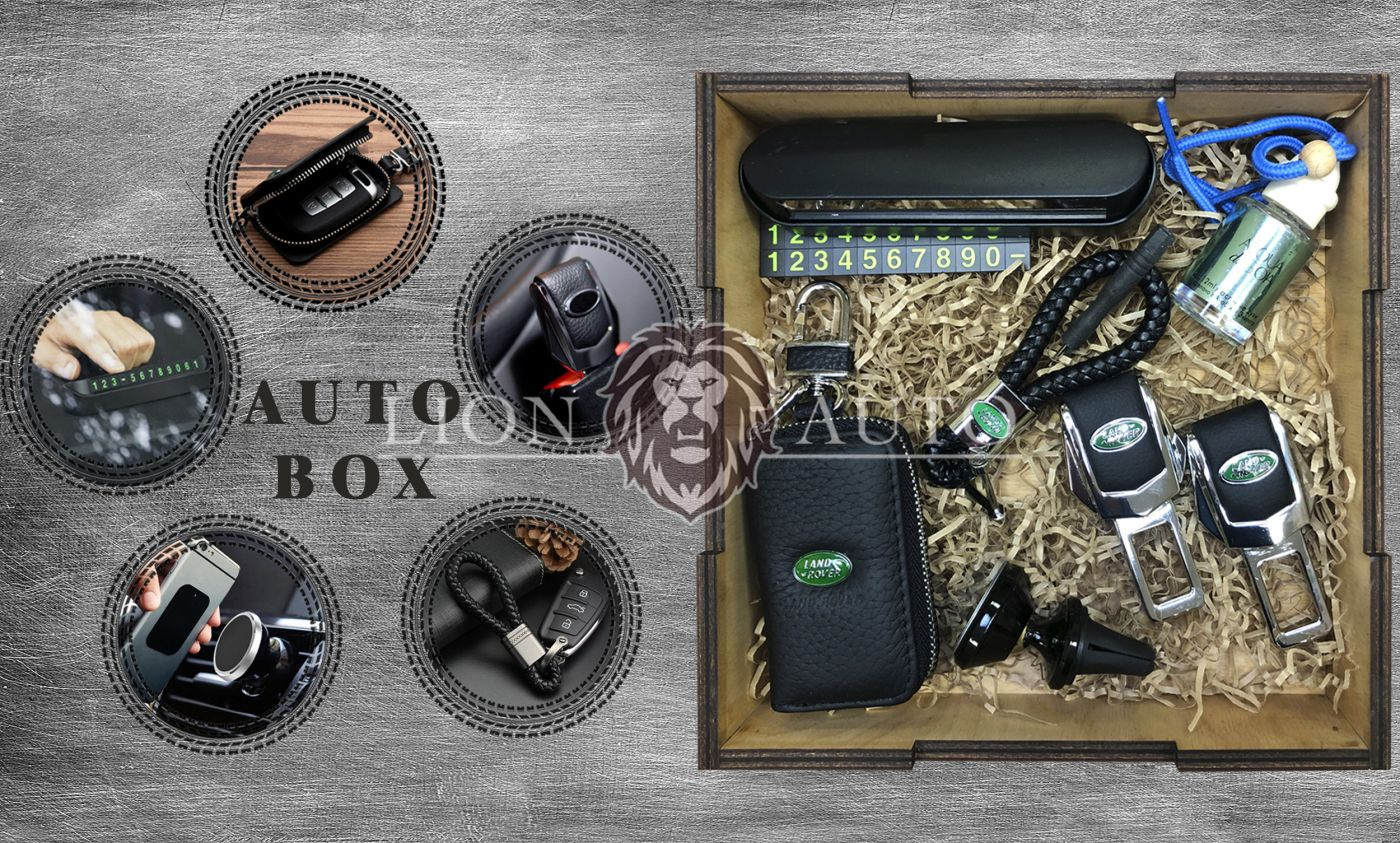 Подарочный набор Land Rover