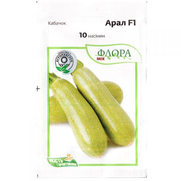 «Арал» F1 (10 семян) от Sakata, Франция