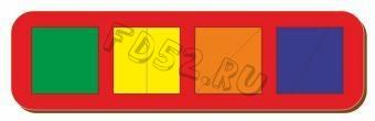 Рамка вкладыш Сложи квадрат, Никитин, 4 квадрата, ур.1, в асс-те 22033
