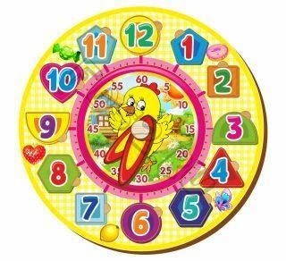Часы-вкладыши 3 22129