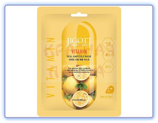 Маска тканевая ампульная с витаминами Jigott Vitamin Real Ampoule Mask