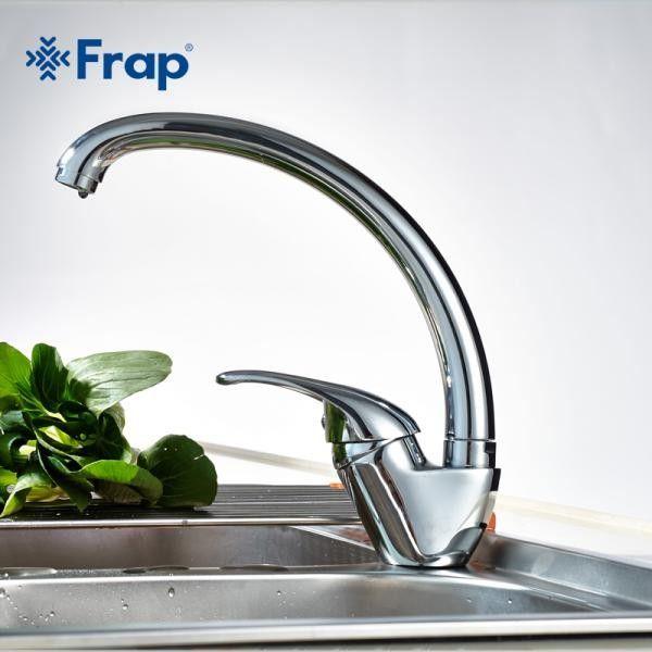 Смеситель для кухни Frap H63 F4163-2