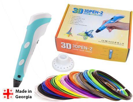 3D ручка (3d Pen2 синий)