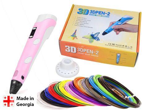 3D ручка (3d Pen2 розовый)