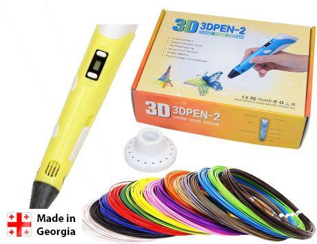 3D ручка (3d Pen2 желтый)