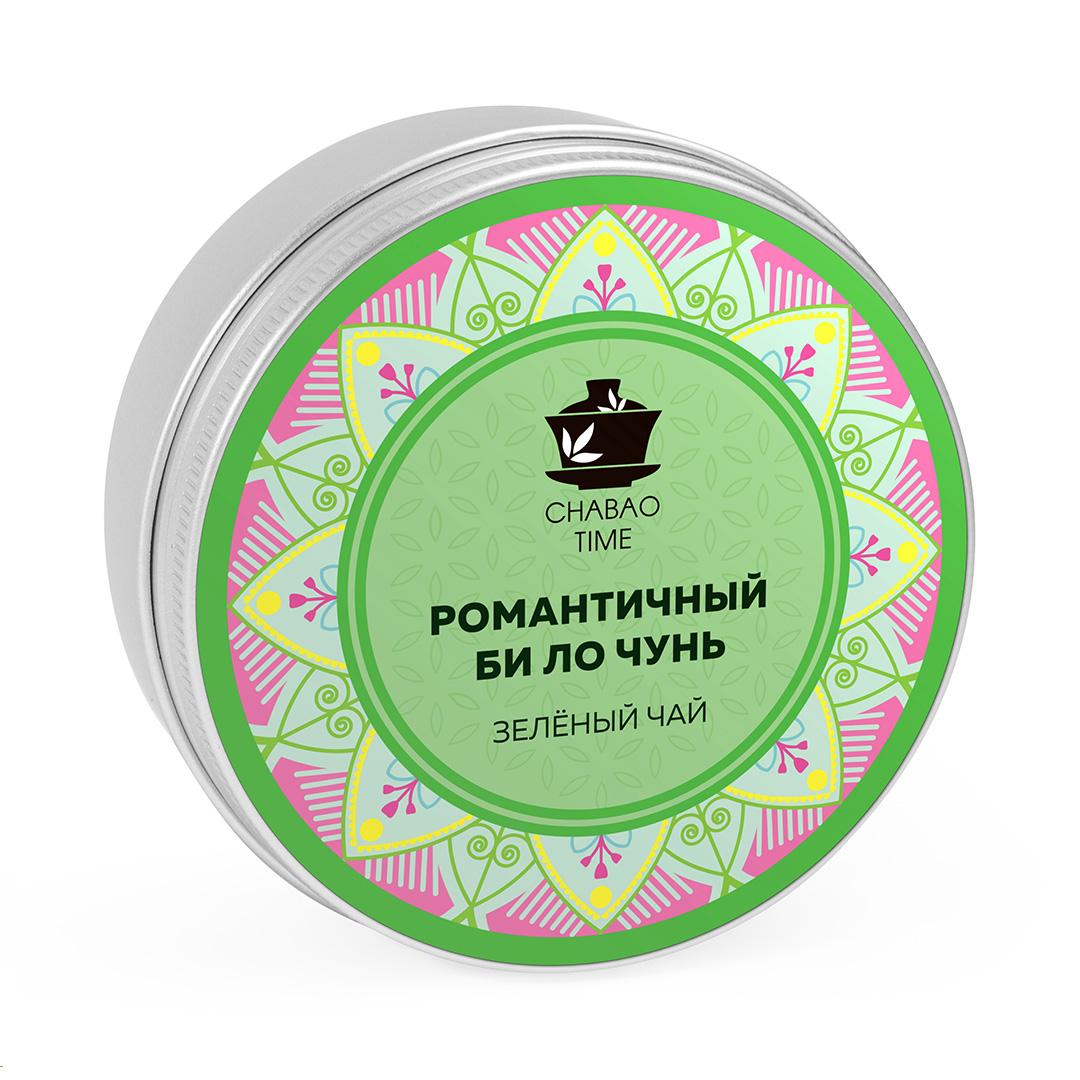 Романтичный Би Ло Чунь (зелёный чай, 50 г)