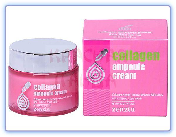 Zenzia Collagen Ampoule Cream