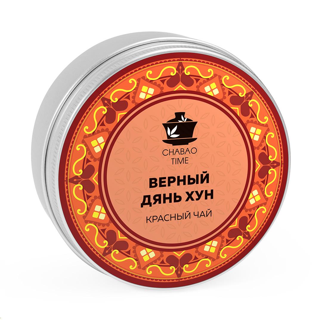 Верный Дянь Хун (красный чай, 50 г)