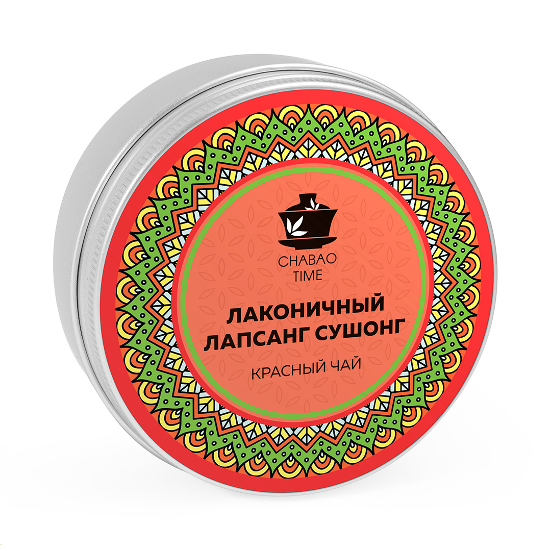 Лаконичный Лапсанг Сушонг (красный чай, 50 г)