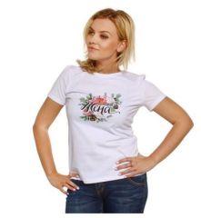 Идеальная жена футболка