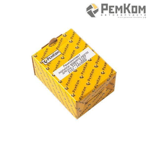 RK01075 * Ремкомплект полуоси заднего моста для а/м 2101 - 2107