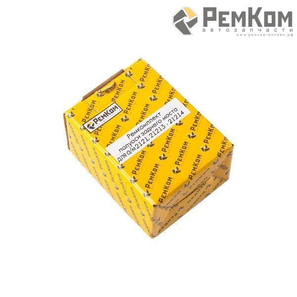 RK01076 * Ремкомплект полуоси заднего моста для а/м 2121, 21213 - 21214