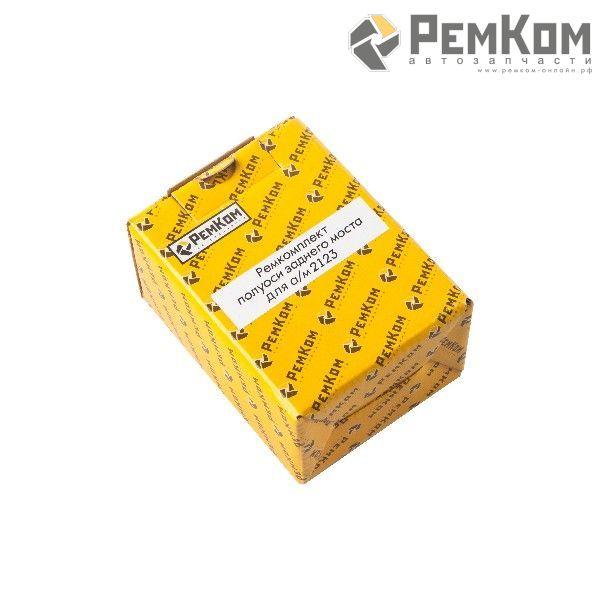 RK01077 * Ремкомплект полуоси заднего моста для а/м 2123