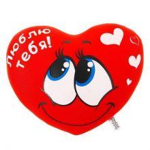 Подушка-антистресс Сердце Люблю тебя