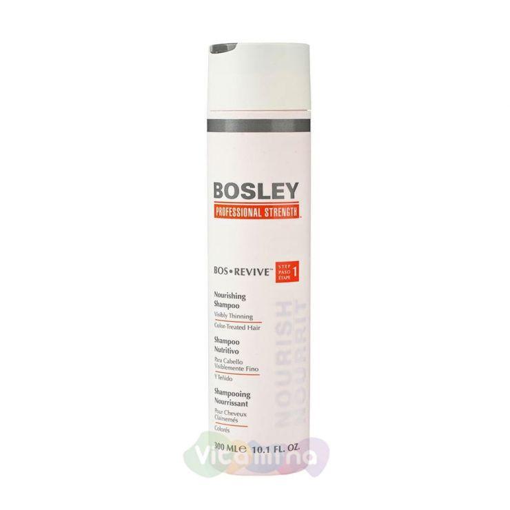 BOSLEY Шампунь питательный для истонченных окрашенных волос ВОS REVIVE (STEP 1) NOURISHING SHAMPOO VISIBLY THINNING  COLOR-TREATED HAIR