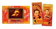 100 рублей - А.В. Тарасов 100 лет. Памятная банкнота в буклете.