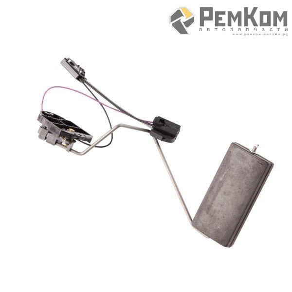RK02036 * 2123-3827010 * Датчик уровня топлива для а/м 2123 ДУТ-4М (4М)