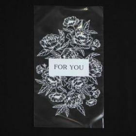 Пакет подарочный пластиковый «For you», 15 х 30 см