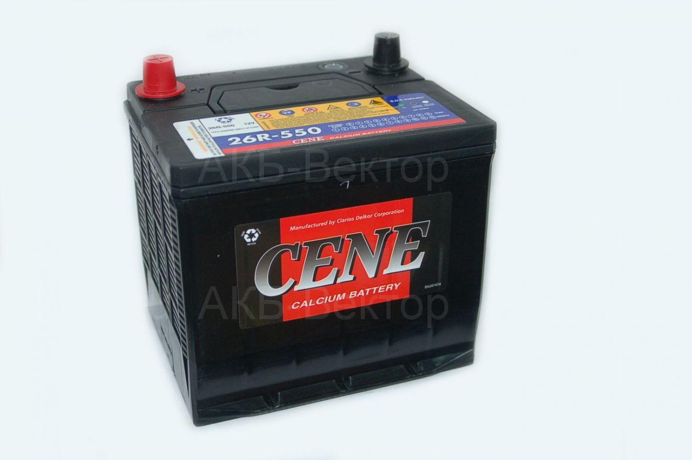 CENE 26R-550 58Ач