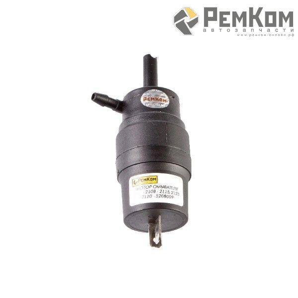 RK04009 * 2110-5208009 * Мотор омывателя для а/м 2108-2115, 2123