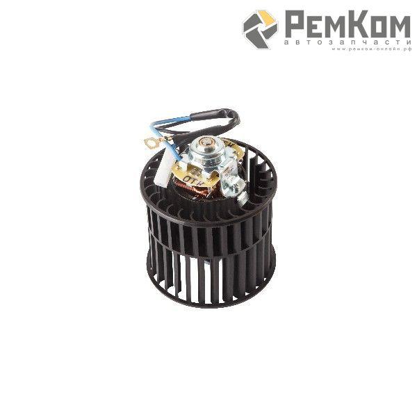 RK04040 * 2108-8101078 * Мотор отопителя для а/м 2108-2115 с крыльчаткой