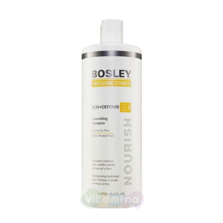 BOSLEY Шампунь питательный для нормальных/тонких окрашенных волос Воs Defense (Step 1) Nourishing Shampoo Normal To Fine Color-Treated Hair