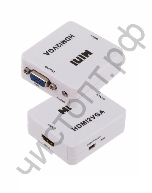 Конвертер MINI видео переходник HDMI2VGA в коробке