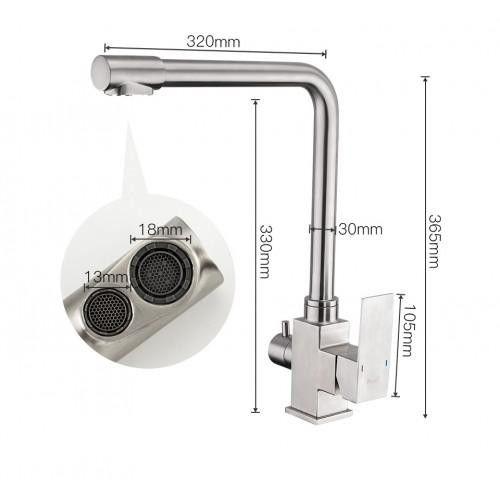 Смеситель для кухни с выходом под фильтр Frap F43899-2