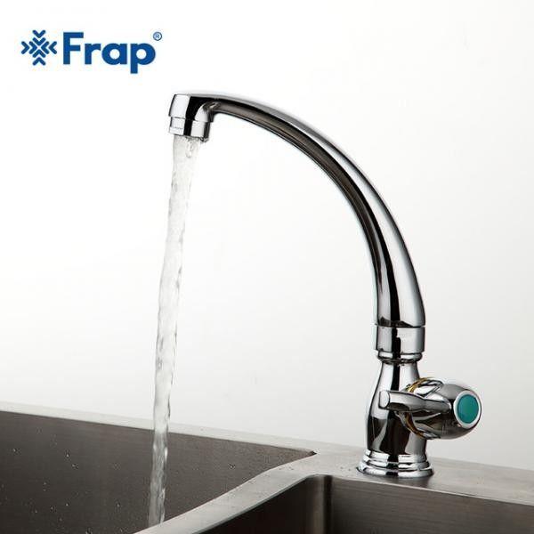 Монокран Frap F4196