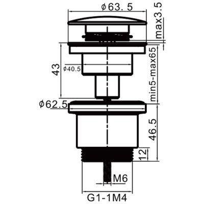 Черный гидрозатвор Frap F62-7