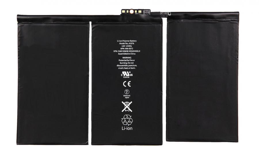 Аккумулятор Apple iPad 2 Оригинал