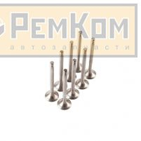 RK07031 * 2112-1007012 * Клапан для а/м 2110 - 2112 выпускной (16 кл. дв., компл. 8 шт.)