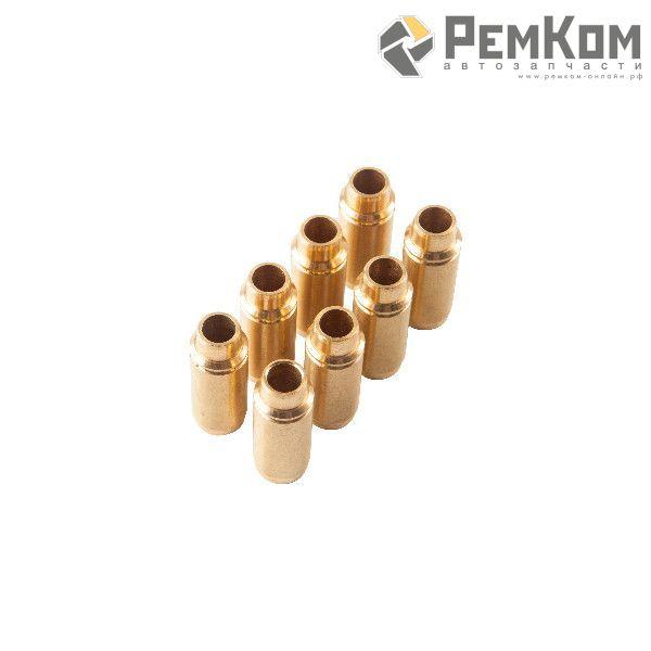RK07059 * 2108-1007032-86 * Втулки направляющие клапанов для а/м 2108-2115 латунные (8 кл. дв., компл. 8 шт.)