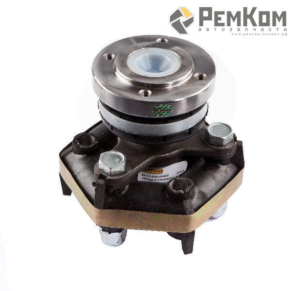 RK09001 * 21213-2202010 * Вал карданный для а/м 21213 промежуточный в сборе