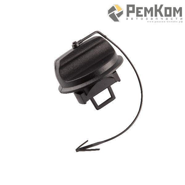 RK09012 * 7700431898 * Пробка бензобака для а/м VES, LAR