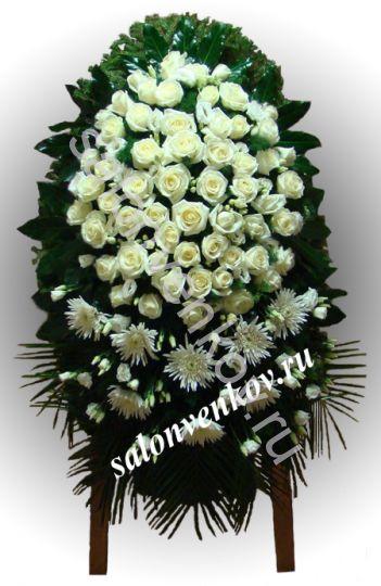 Элитный траурный венок из живых цветов №97, РАЗМЕР 100см,120см,140см,170см
