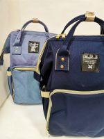 Сумка-рюкзак для мам тем синий с USB