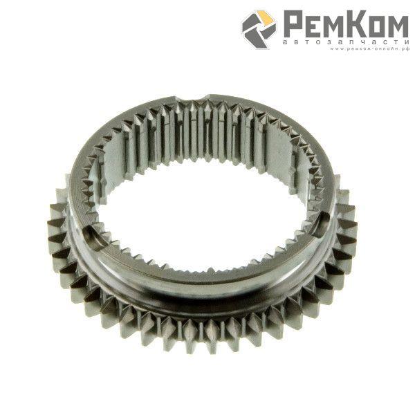 RK13054 * 2181-1701175 * Муфта синхронизатора КПП 1-2-й передачи для а/м 2180-2181 (мелкий зуб)