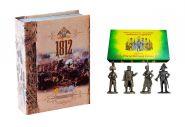 АКЦИЯ!!! «Монетная книга» 1812. БОРОДИНО. + набор оловянных солдатиков