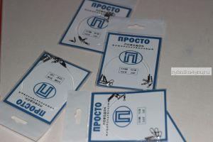 """Поводок """"Просто"""" флюорокарбон малая упаковка 3 шт / 0,50мм / 30см"""