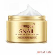 Гидро-крем для лица TM IMAGES, с фильтратом улитки, 50 г XXM2804