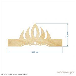 `Шаблон ''Корона Эльзы-2'' , фанера 3 мм