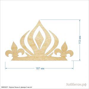 `Шаблон ''Корона Эльзы-4'' , фанера 3 мм